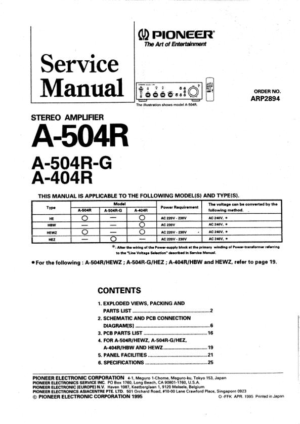 Download PIONEER A-404R Service Manual