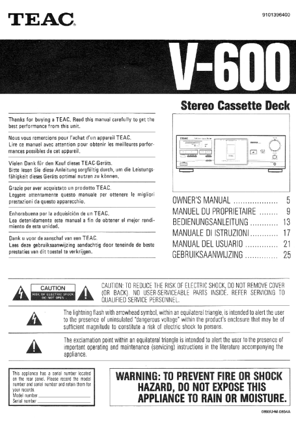 Download TEAC V600 Owner's Manual