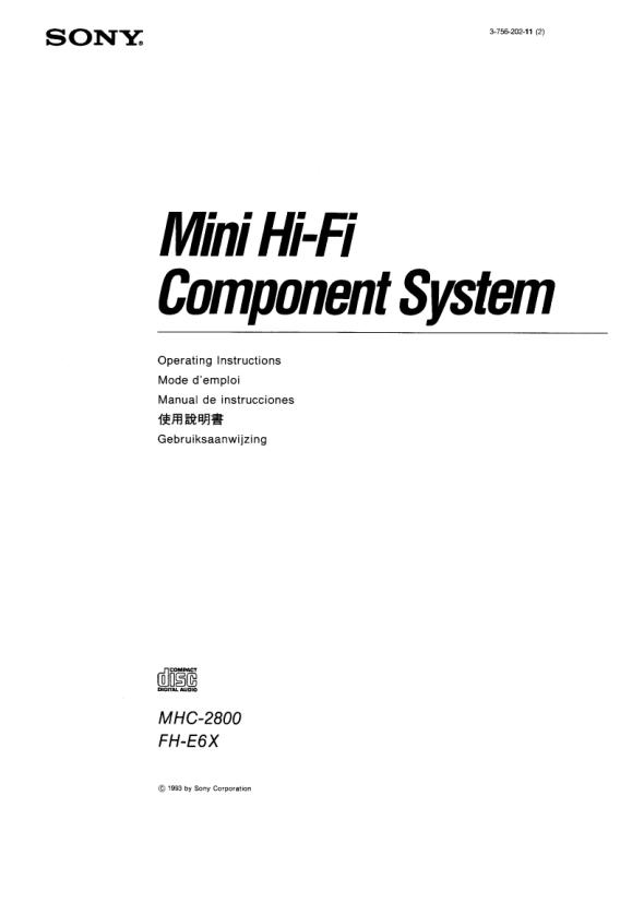 Sony a7rii user manual.