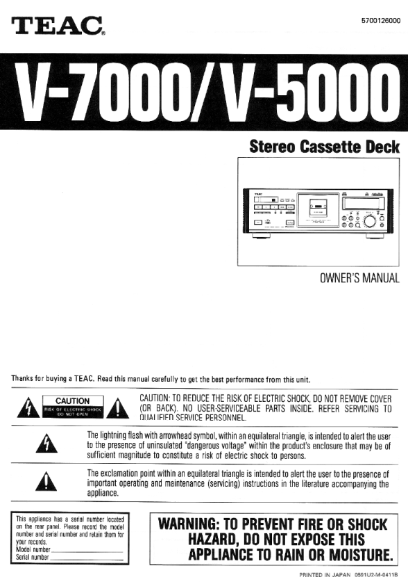 Download TEAC V5000 Owner's Manual